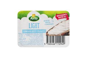 Крем-сыр 50% Легкий Arla п/у 50г