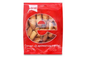 Сухарі З ароматом ванілі Extra! м/у 300г