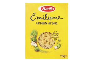 Изделия макаронные с яйцом Emiliane Farfalline Barilla к/у 275г