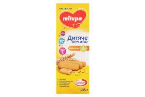 Печиво дитяче пшеничне Milupa для дітей від 6 місяців 135г