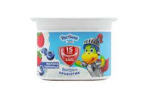 Йогурт 2% з пробіотиком Малина-чорниця Растішка ст 110г