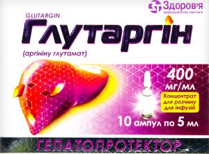 Глутаргін 40% конц. 5мл №10