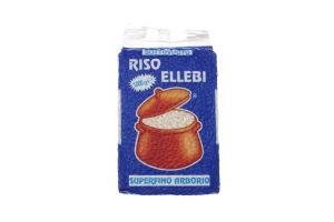 Рис Ellebi шліфований Арборіо вакуум 1кг х6
