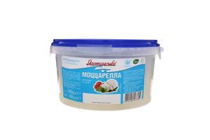Сир м'який Моццарелла в розсолі у вигляді куль МАКСІ 50 % 950гр ТМ Яготинська