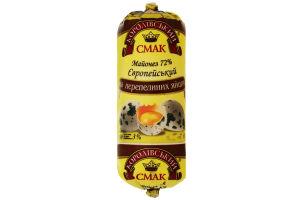 Майонез Королівський смак Европейс пер/яйц 72% туб