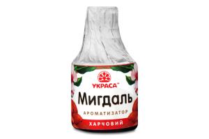 Ароматизатор харчовий Мигдаль Украса с/б 5мл
