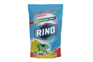 RINO плямовивідник кисневмісний д/кольорових тканин 200г