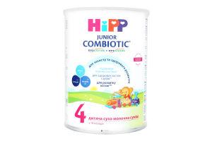 Суміш молочна суха дитяча з 18 місяців 4 Junior Combiotic Hipp з/б 350г