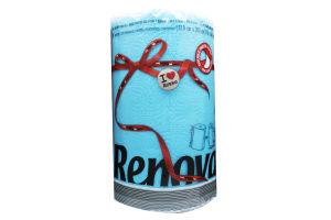 Полотенца кухонные Renova Red Label голубые