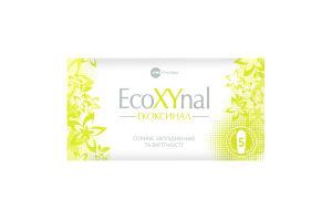 Супозиторії вагінальні Ecoxynal 5шт