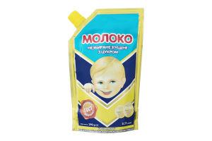 Молоко згущене 8.5% незбиране з цукром Первомайський МКК д/п 290г