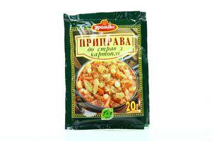 Приправа к блюдам из картофеля Аромікс м/у 20г