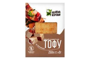 Тофу копчений Зелена корова к/у 250г