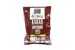 Какао-порошок Arribo 150г