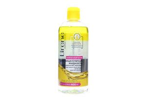 Жидкость мицеллярная для демакияжа с натуральными маслами Lirene 400мл