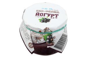 Йогурт Еко-фермаДиво смородин нат ягод термост2,5%