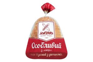 Хлеб нарезной Особенный с маком Лакітка м/у 300г