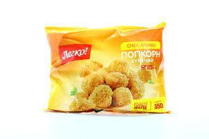 Попкорн куриный замороженный Легко м/у 350г