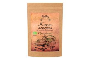 Какао-порошок с пониженным содержанием жира Органический Добрик д/п 50г
