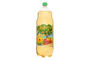 Напиток безалкогольный сильногазированный с соком яблока Живчик Оболонь п/бут 2л