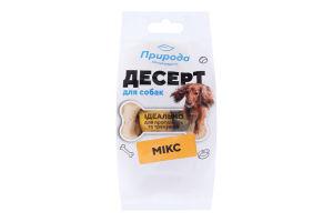Ласощі для собак Мікс Природа м/у 100г
