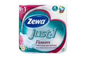 Бумага туалетная 4-х слойная ароматизированная Just 1 Flowers Zewa 4шт
