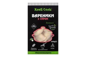 Вареники с творогом Хлеб Соль к/у 500г