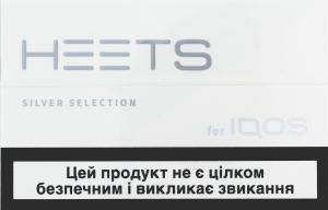 ХІТС стіки тютюновмісні Сільвер Селекшн 20 шт