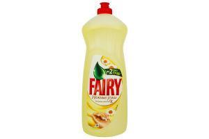 Средство д/мытья посуды ромашка и витамин Е Fairy 1л