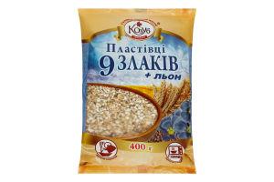 Пластівці миттєвого приготування 9 злаків +льон Козуб продукт м/у 400г