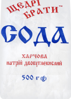 Сода харчова Щедрі брати м/у 500г