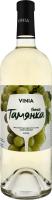 Вино 0.75л 9-13% біле напівсолодке Тамянка Біанко Vinia пл