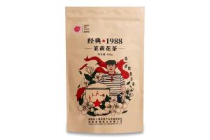 Чай зелений ароматизований жасмином класичний Digital Tea Garden д/п 100г