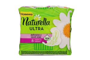 Прокладки ultra maxi Naturella 8шт