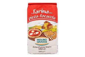 Мука из мягких сортов пшеницы Pizza e Focaccia Molino Grassi м/у 1кг
