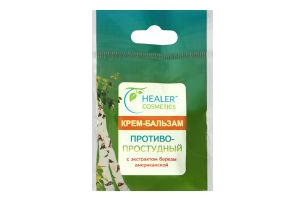 Крем-бальзам противопростудный Healer Cosmetics 10г
