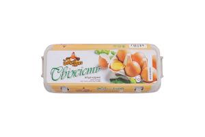 Яйця курячі Свіжість Від доброї курки к/у 10шт
