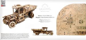 3D пазл Ukrainian Gears Грузовик UGM-11