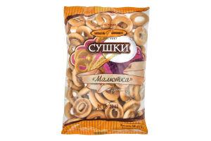 Сушки Малютка Київхліб м/у 340г