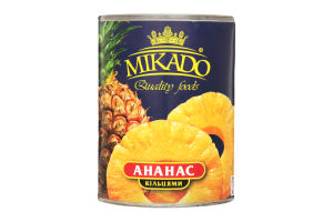 Ананас кільцями в сиропі Mikado з/б 565г