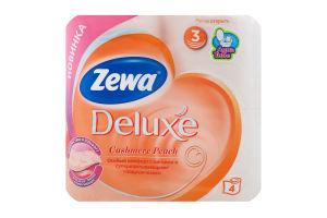 Бумага туалетная 3-х слойная Персик Deluxe Zewa 4шт