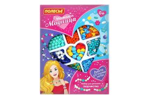Набор для творчества для детей от 3лет №78407 Маленькая модница Polesie 1шт