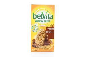 Печенье Доброе утро! Злаки шоколад Belvita 300 г к/у