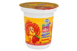 Десерт творожный Lactel Локо Моко клубника 5% п/б 150г