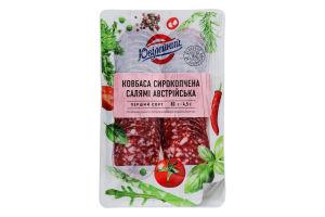Колбаса первого сорта Салями Австрийская Ювілейний с/к в/у 80г