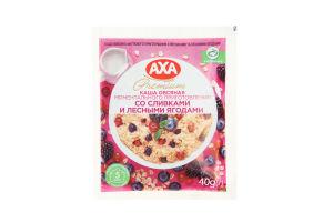 Каша овсяная со сливками и лесными ягодами Premium Axa м/у 40г