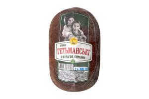 Хлебцы Гетьманские Золотий дар м/у 0.23кг