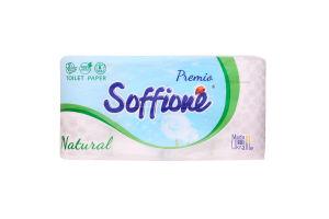 Бумага туалетная Family pack 3сл Soffione 8шт