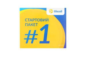Пакет стартовый Универсальный #1 Lifecell 1шт.