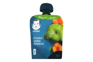 Пюре для дітей від 6міс яблуко гарбуз абрикос Gerber д/п 90г